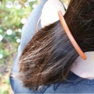Barrette à cheveux bois - Slim
